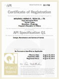 API Specification Q1